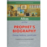 Altas On The Prophet's Biography