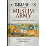 Commander  Of  Muslim  Army