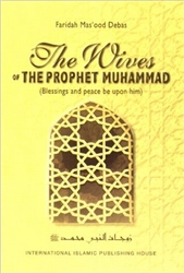 The Wives Of The Prophet Muhammad (Saw) Hard Cover