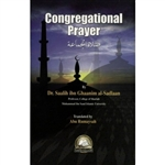 Congregational Prayer