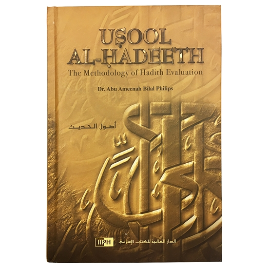 Usool Al-Hadeeth The Methodology of Hadith Evaluation