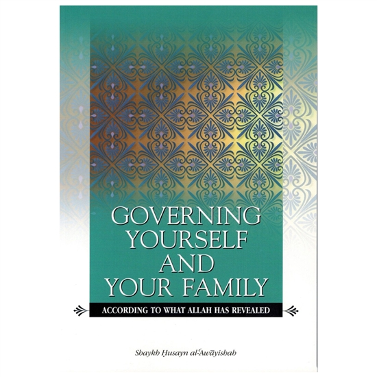 Governing Yourself &Family According To What Allah