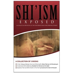 Shi'Iasm Exposed