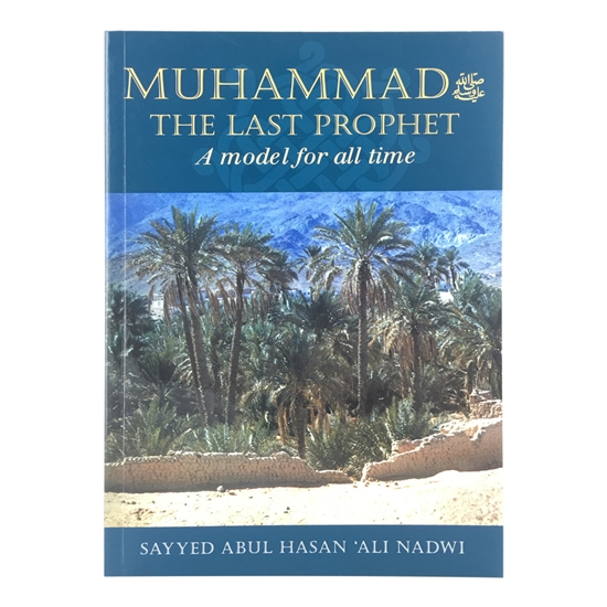 Muhammad The last Prophet (A model For All Time)