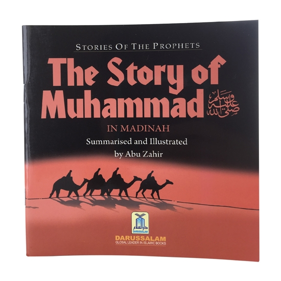 The Story of Muhammad ( in Madina)