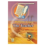 Khabbab bin Al Aratt : The Teacher