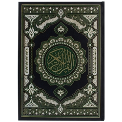Holy Quran Arabic Text with Green Cover