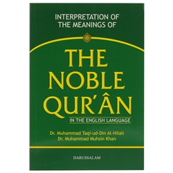 The Noble Quran English Only Translation