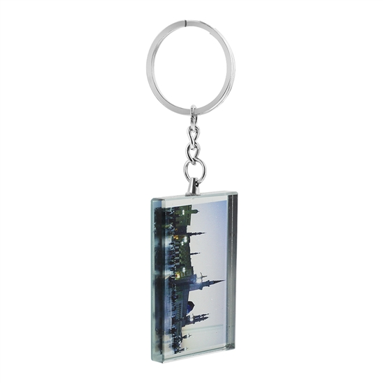 Picture of Madina Masjid Keychain with Mirror in the Back