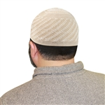 Cream Kufi Muslim Prayer Men's Skull Islamic Hat