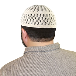 White Stretchable One Size Muslim Prayer Kufi with White Stitching Designs