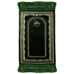 Forest Green Kids Prayer Rug White Border Tassles