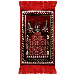 Red Kids Prayer Rug White Wave Border Red Tassles