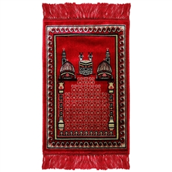 Cherry Red Kids Prayer Rug White Wave Red Tassles