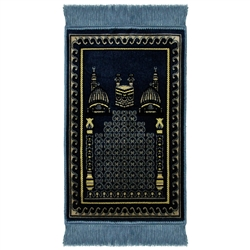 Blue Kid Prayer Rug White Wave Border Blue Tassles