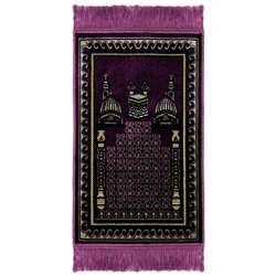 Purple Kids Prayer Rug White Wave Purple Tassles
