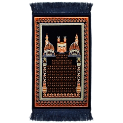 Dark Blue Kids Prayer Rug White Wave Blue Tassles