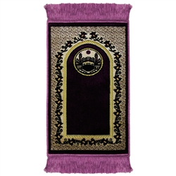 Kids Purple White Border Prayer Rug Floral Design