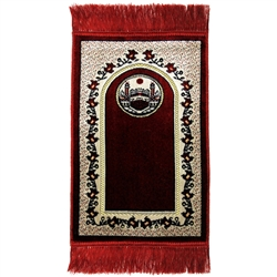 Red Kids Prayer Rug with White Border Tassels