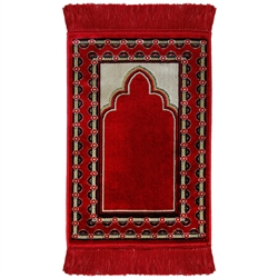 Kids Red Archway & Border Prayer with Red Tassles