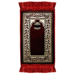 Kids Cherry Red Prayer Rug with White Border