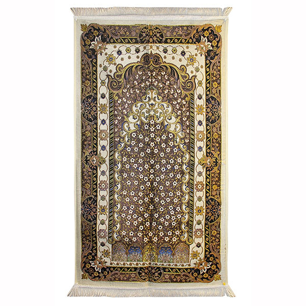 Muslim Prayer Rug Wonderful Black White And Yellow Design