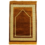 Brown Suede Prayer Rug with Greek key Archway Design and Orange Tassels