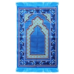 Muslim Prayer Rug 3.6' x 2.3' Blue Red and Tan Color with Tassels