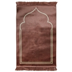 "Solid Brown 45"" x 27"" Prayer Mat with Simple Minimalist Archway Design"