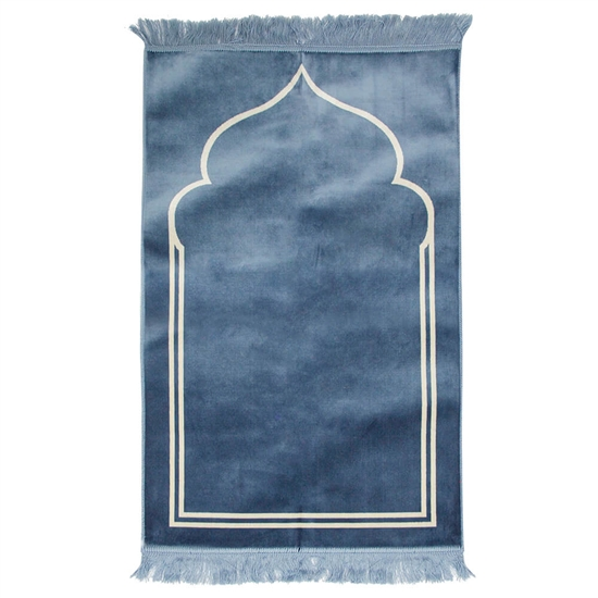 "Solid Light Blue 45"" x 27"" Prayer Mat with Simple Minimalist Archway Design"