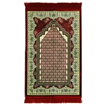 Red Single Prayer Mat with Tan Lotus Border with Archway and Red Tassles