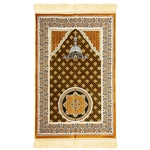Tan Masjid An-Nabawi Turkish Prayer Mat with Archway Design and Tan Tassles