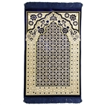 Dark Blue Single Prayer Mat with Italian Style Design Archway and Blue Tassles