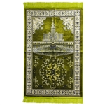 Green Mecca Landscape Image with White Border Design Turkish Prayer Rug