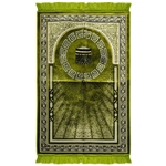 Lime Green Turkish Prayer Rug Kaaba Image and Greek Key Design with Pillar Archway