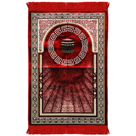 Red and Tan Border Greek Key and Kaaba Deisgn Authentic Turkish Prayer Rug