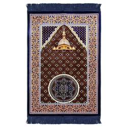 Turkish Design Blue Suede Prayer Rug with Nabawi Image and Orante Tan Border