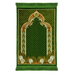 Green Single Suede Authentic Turkish Prayer Rug with Mesh Archway