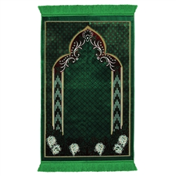 Forest Green Single Suede Authentic Turkish Prayer Rug with Mesh Archway
