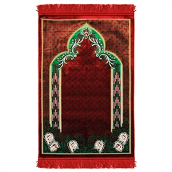 Red and Green Suede Authentic Turkish Prayer Rug with Mesh Archway