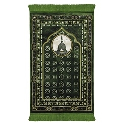 Forest Green Medina Nabawi Image Turkish Prayer Rug with Flower Border