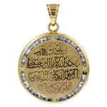 14k Yellow Gold Pendant with inscription of Quranic Verse for Evil Eye Protection