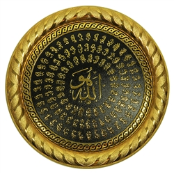 Gold Tone 99 Names of Allah 20cm Circle Wall