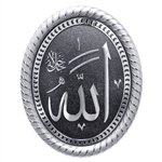 Black Oval Plate Wall Hanging with written Allah in Silver Chrome