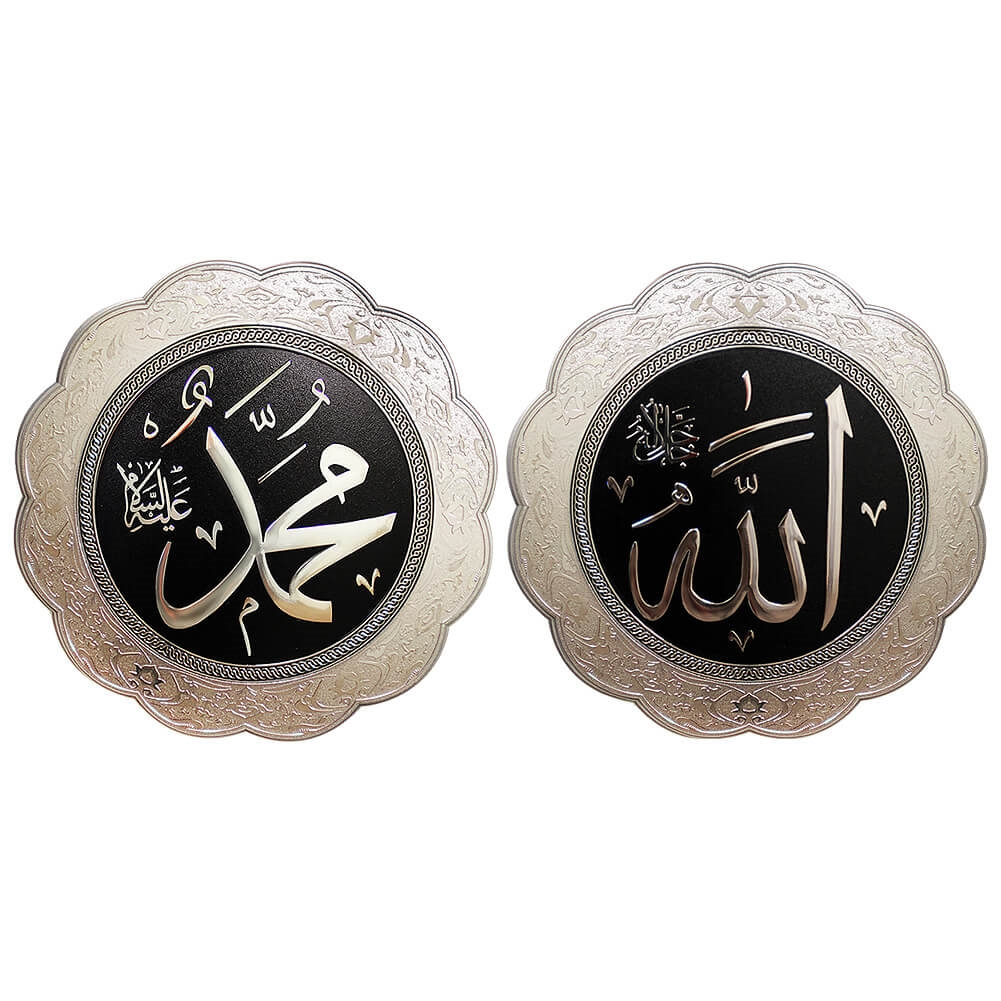 Black Circle Wall Hanging Written Allah Muhammad Wh022