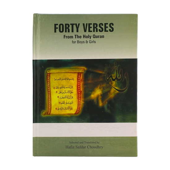 Forty Verses From The Holy Quran for Boys and Girls