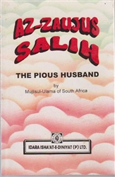 Az-Zaujus Salih: The Pious Husband