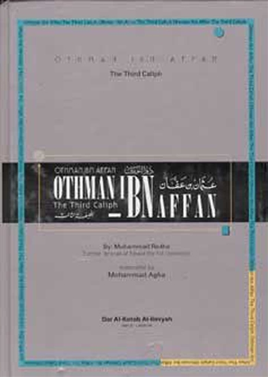 Othman Ibn Affan (Othman Ibn Affan the 3rd Caliph, 1/1 Volume)