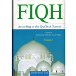 Fiqh  According   To Quran  And  Sunnah Part 1