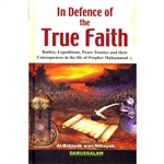 In Defense Of The True Faith Al BIdayahwan Nihayah